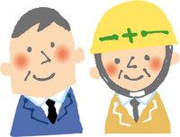 6月1日から建設業許可の要件緩和!!