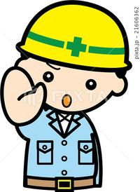 建設業許可に必要なこと・・誠実性
