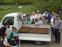 黒米 苗作り~籾の蒔き方 (4/29)