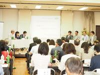 10周年記念シンポジウム(6/22)「農業」と「林業」の出会い