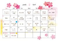 2018年4月のお月様のテーマと営業日のお知らせ☆ 2018/04/01 07:59:01