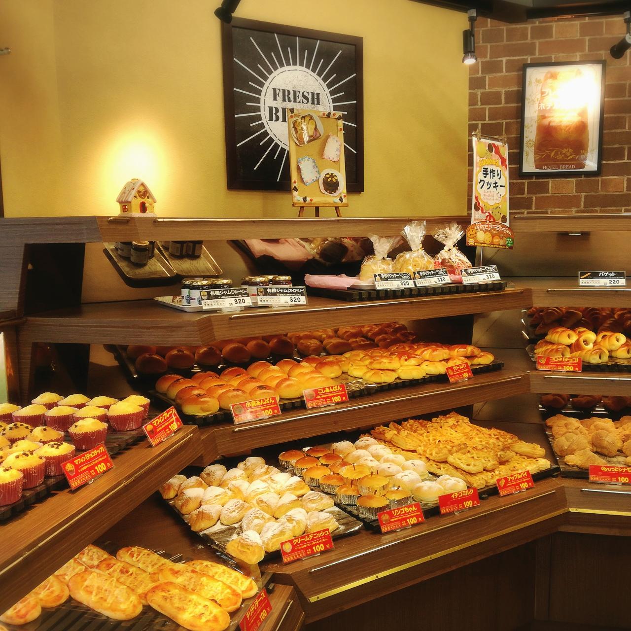 美味しいパンが全て100円のaurore(オーロール)さんの週に1回の大市☆
