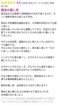 古民家ならではの都会の癒し系♪東京に来た際には また利用させて頂きたいです。 2018/03/03 11:11:58