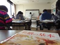 薬膳料理講座開講~第1回 辰巳洋(劉海洋)先生の講義