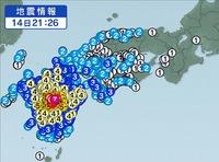 応急危険度判定員が見た 熊本地震