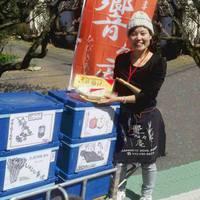 羽村 響々庵(アルバイト/ミニフランチャイズ) 2015/12/25 11:54:00