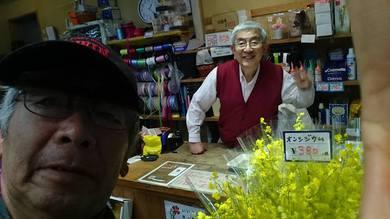 八日町の日本フラー本店に寄っていました。