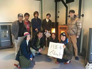 「東京ペレット」というバイオマスエネルギー