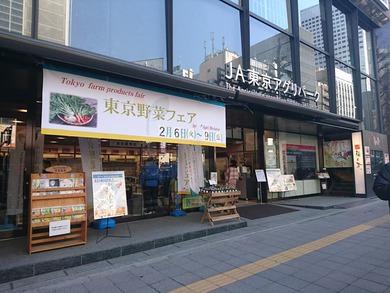 京王堀之内駅に帰ってくると 空気が冷たいです。
