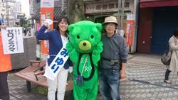 横山公園にいたね。