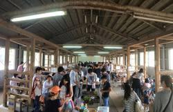 農業体験施設のユギムラ牧場