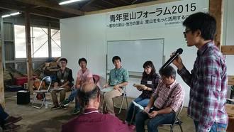 三重県の若い人達とワークショップで語らい