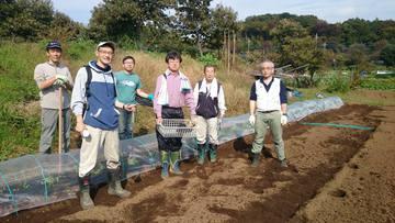 農業体験農園