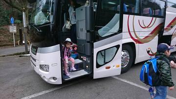 福島県の子供たちを「八王子へようこそ」