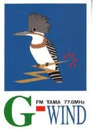 コミュニティFM局の FM多摩