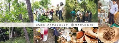 東京都の環境局の方が来てくれました。