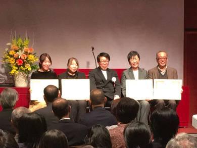 由木かたくりの会10周年記念式典