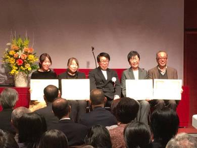 由木かたくりの10周年記念祝賀会に代理で富永さん