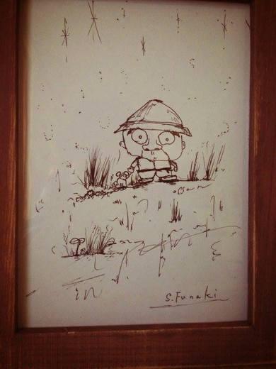 舩木さんが描いた鈴木亨です