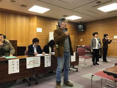 八王子市 東浅川保健福祉センターにて