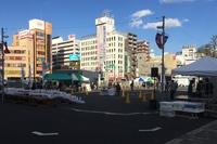 「東日本大震災慰霊祭 あの日を忘れない」