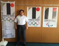2020年東京オリンピック・パラリンピックエンブレム