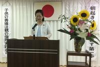 平和祈念朝起会/木島平村夏まつり
