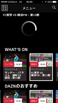 Jリーグ15節 FC東京vs.横浜