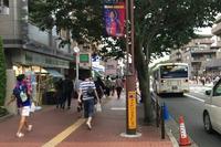 長野県人会役員会/Jリーグ第19節FC東京vs. 新潟