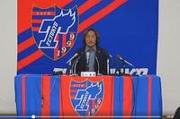 FC東京・石川直宏選手 現役引退を表明