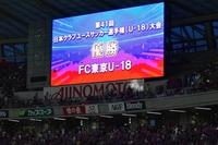 Jリーグ第22節 FC東京vs.神戸戦