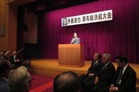 伊藤達也 衆議院選ドキュメント