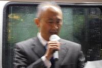 衆院選最終日 伊藤達也・調布打ち上げ式