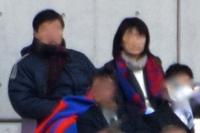 長友市長ご夫妻  FC東京戦 8年以上 無料観戦!?