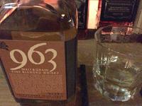 福島県郡山のウィスキー 「963」