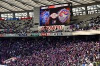 Jリーグ第2節FC東京vs.仙台/平山相太選手 引退セレモニー