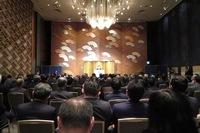 伊藤達也・政治活動25周年記念セミナー