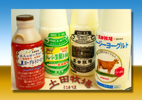 乳製品セット