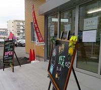 6月オープンの国立、農産物直売所