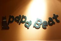 12/20(火) papaBeatの年末年始の営業についてのお知らせ 2016/12/20 11:11:14