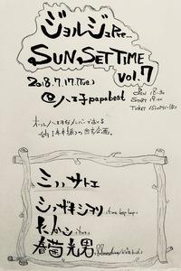 7/17(火)  今夜はバンドボーカルのアコースティックナイトだよ 2018/07/17 11:19:11