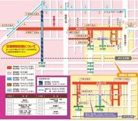 8/1(水) 今週末の八王子駅前周辺の交通規制について 2018/08/01 12:04:29