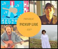 7/4(水) papaBeat 7月ピックアップライブ!! 2018/07/04 08:00:00