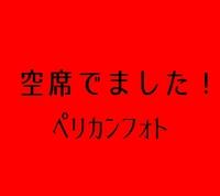 【空席でました!】3月19日(日)バースデー撮影会 in カフェaona【ペリカンフォト】 2017/03/15 19:14:23