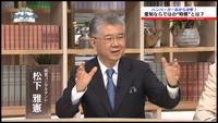 2018年7月14日(土) 還暦おじさんの再起動奮闘記:スーツスタイルのビフォーアフター