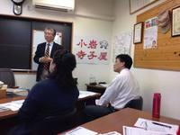小岩寺子屋で「1分間営業自己紹介セミナー」を開催させていただきました