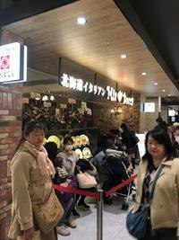 2018年3月13日(火) 還暦おじさんの突然のひとり暮らし奮闘記:所沢に行って来ました