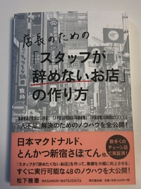 2018年4月4日(水) 還暦おじさんの突然のひとり暮らし奮闘記:3冊目の本が発売開始されました