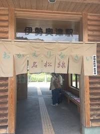 2017年6月24日(土) 私はついてる♪ヽ(´▽`)/