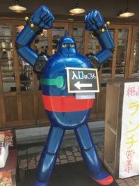 2016年8月20日(土) いつ店長ナビをフェーズ2に移行できるのか?